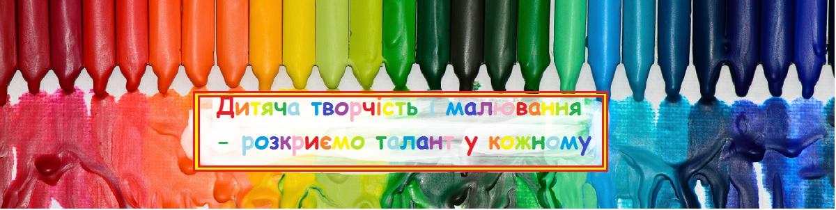 http://piznajko.com.ua/wp-content/uploads/2016/08/03.jpg