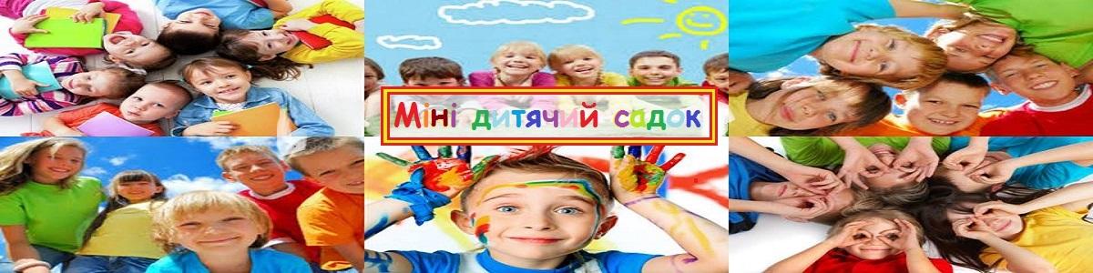 http://piznajko.com.ua/wp-content/uploads/2016/08/04.jpg