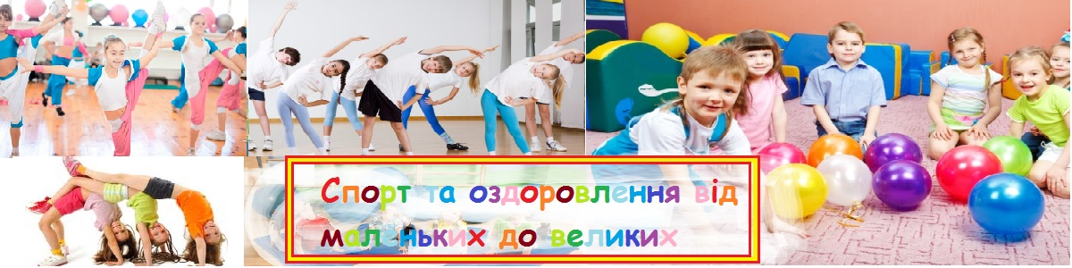 http://piznajko.com.ua/wp-content/uploads/2016/08/06.jpg