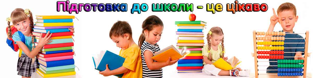 http://piznajko.com.ua/wp-content/uploads/2016/09/08.jpg